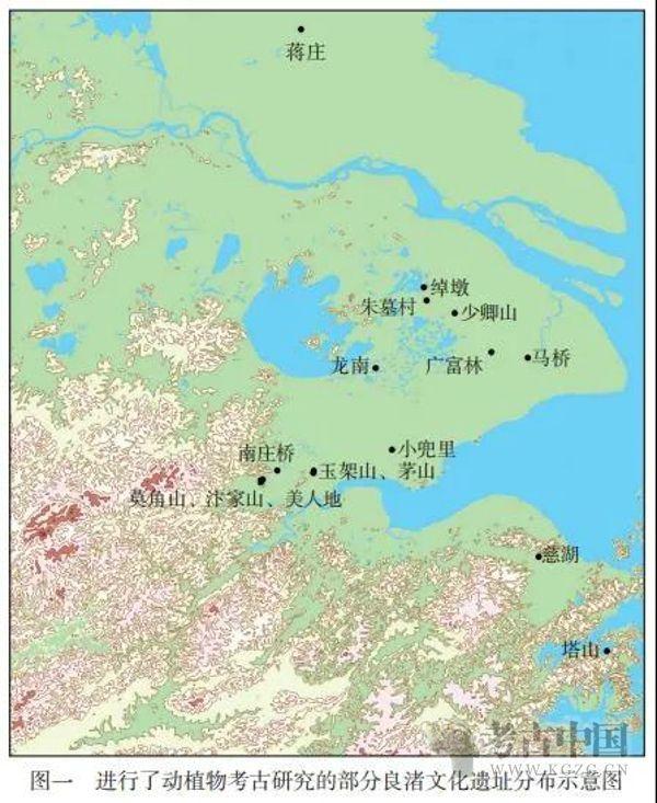 袁靖等:良渚文化的生业经济与社会兴衰