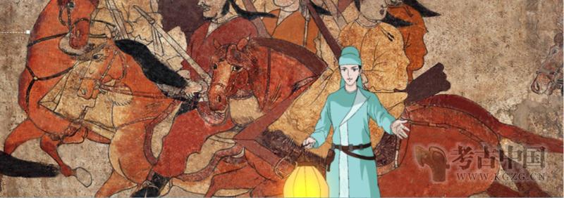 壁画的平行世界——狄仁杰带你探北朝(山西博物院)