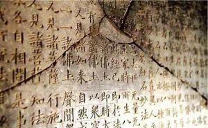 """吴梦麟:房山石经""""再研究"""",一项千年不衰的镌刻盛典"""
