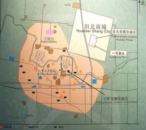 青铜时代 · 小屯宫殿遗址