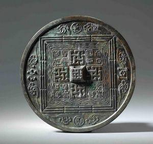 徐楠:唐代铜镜中的道教文化