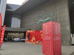 """成都永陵博物馆:""""唐音铿锵"""" ——成都永陵""""二十四伎乐""""音乐文化展"""
