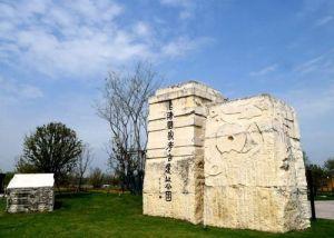 """李新伟:良渚文化和""""最初的中国"""""""