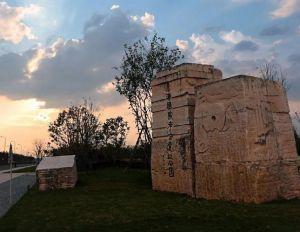新石器时代 · 良渚文化