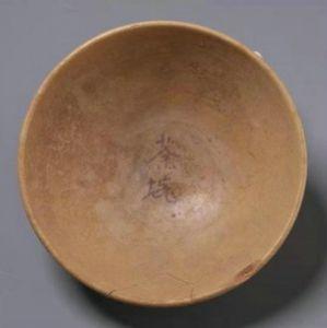 张海军:从长沙窑瓷上的题记谈唐代的饮茶习俗