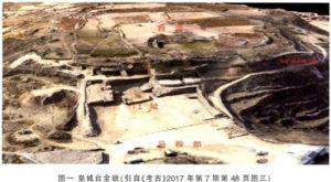 """何驽:石峁皇城台与美索不达米亚""""塔庙""""对比分析"""