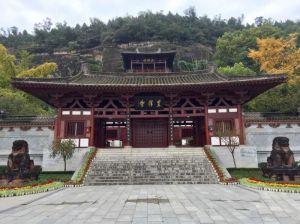 铁器时代 · 广元皇泽寺和千佛崖