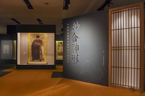 国家博物馆: