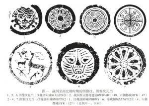 宋玉彬:构图理念视角下的高句丽和渤海瓦当研究