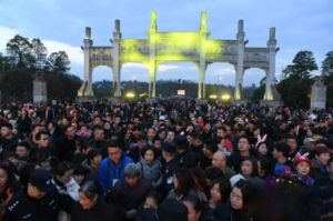 重庆大足石刻国际旅游文化节开幕 数十万游客将朝佛参观