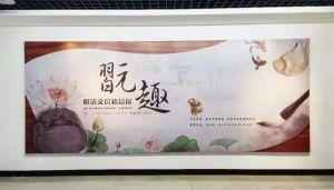 翫趣——明清文房精品展即将在南平市博物馆开展