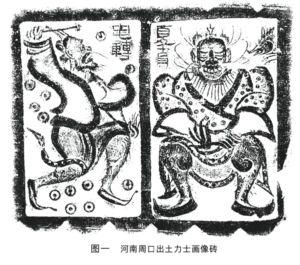 练春海:勇士申博图像考