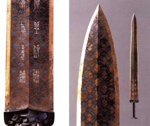 谭维四:关于越王勾践剑铭文的考释经过