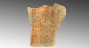 黄益飞:侯马盟书发现55周年关于盟誓用玉、用牲等的札记