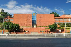 西汉南越王博物馆暂停开放