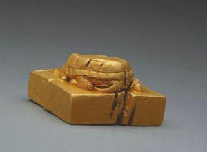 四川:江口沉银考古研究新发现——或是建文帝所赐18斤蜀世子宝少了两斤,谁偷了?