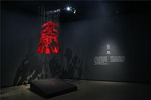 六合同风——秦文化特别大展(山东博物馆)