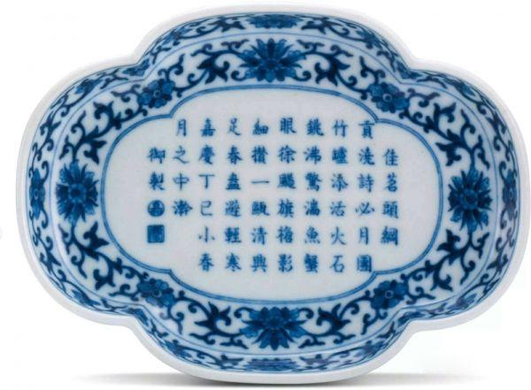 清代 · 嘉庆款青花开光诗句海棠式茶托(重庆博物馆)