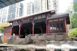 重庆老鼓楼衙署遗址新揭露29处遗址