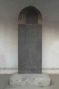 铁器时代 · 晋辟雍碑