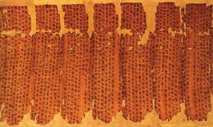 铁器时代 ·  马王堆帛书
