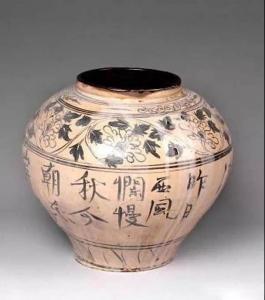 铁器时代 · 鹤壁集窑址