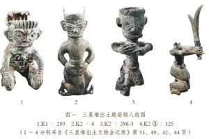 王仁湘 :三星堆遗址铜顶尊跪坐人像观瞻小记