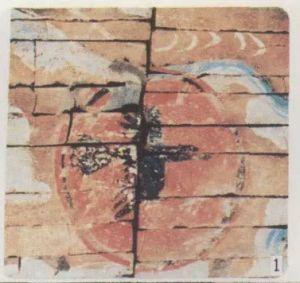 雒启坤:西安交通大学西汉墓葬壁画二十八宿星图考释