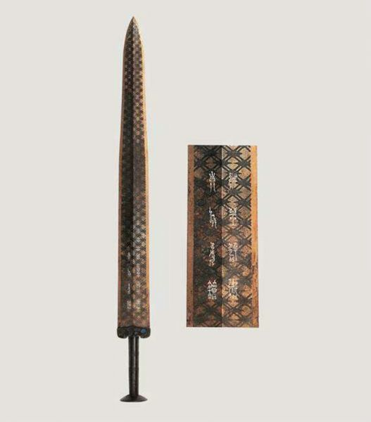 青铜时代 · 江陵楚墓