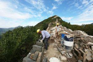箭扣长城东段修缮4月底启动