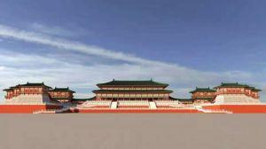 铁器时代 · 大明宫遗址