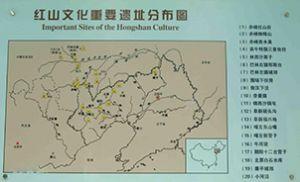 追寻红山文化足迹,探源中华文明