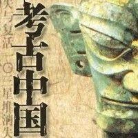 """文物保护""""西安模式""""行稳致远"""