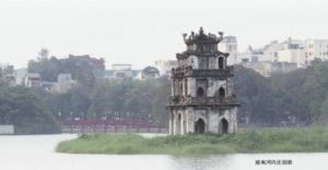 闵婕 :疾行生命里的片刻游荡——越南考古纪行