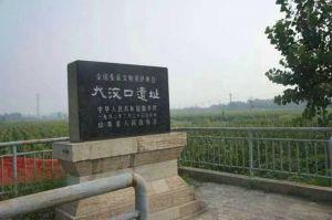 新石器时代 · 大汶口墓地