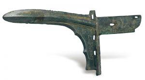 战国 · 燕王职戈(辽宁省博物馆)