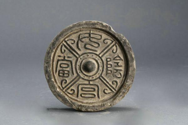 铁器时代 · 阜阳汉墓