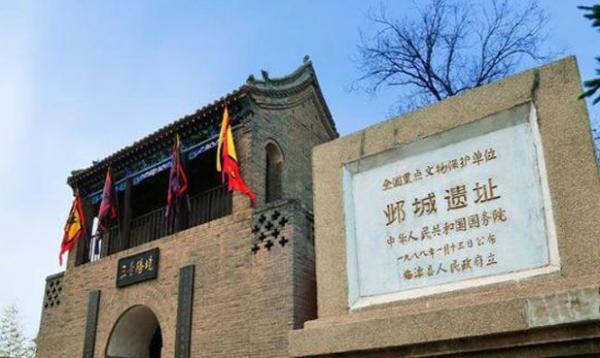 铁器时代 · 邺城遗址