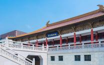 """""""国际博物馆日""""中国主会场设在南博,云平台与实体展同开"""