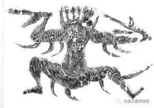 王培永:从北寨汉墓画像看汉代人驱邪避疫