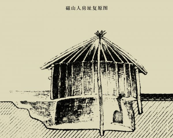 张海江:磁山文化时期的村落和建筑